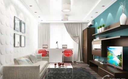 Дизайн гостиной 20 кв.м
